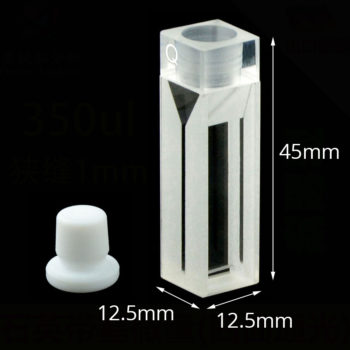 Fluorescence Cuvette with 10mm Path Length