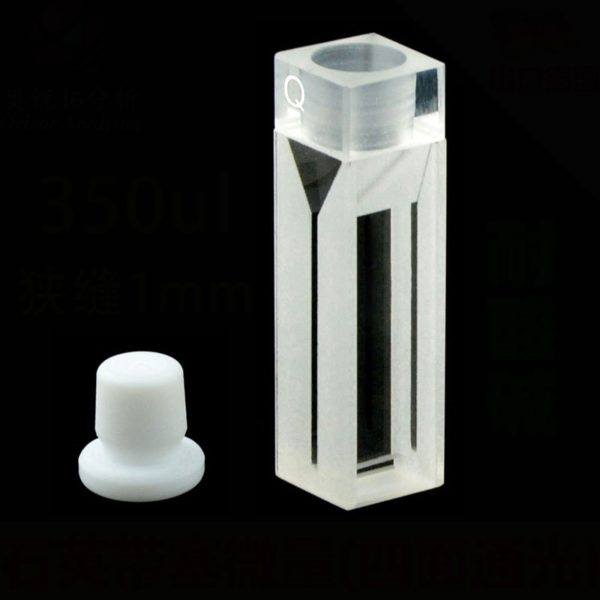 Fluorescence Cuvette with PTFE Stopper