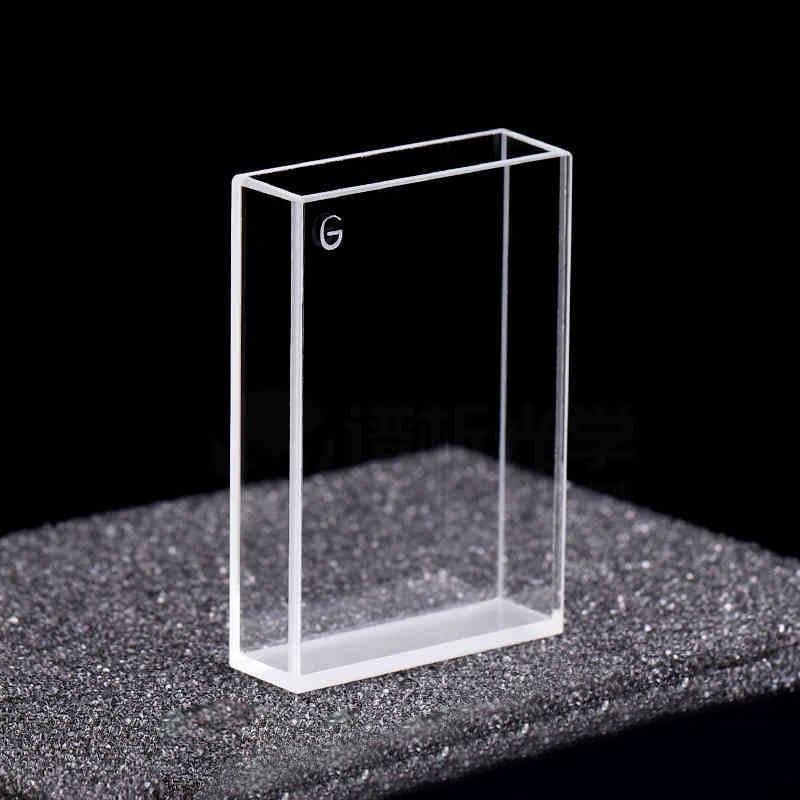 Dual Path Length 4 Clear Window Glass Cuvette