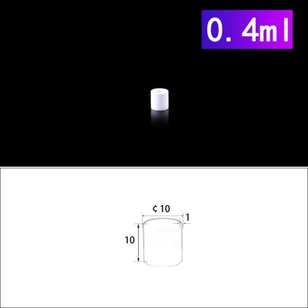 0.4mL Cylindrical Alumina Crucible without Cover