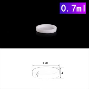 0.7mL Cylindrical Alumina Crucibles without Cover