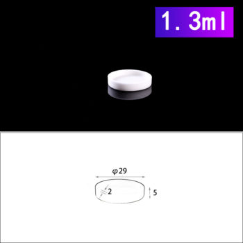 1.3mL Cylindrical Alumina Crucibles without Cover