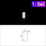 C189, Cylindrical Crucible, 1.5ml, 13x24mm, Alumina Crucible NO Cover (10pc/ea)