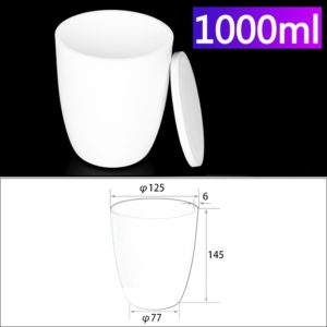 1000ml-alumina-conical-crucible-with-cover
