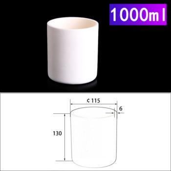 1000mL Cylindrical Alumina Crucible without Cover