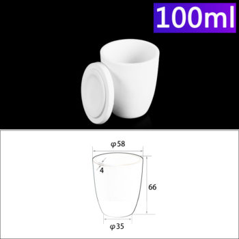 100ml-alumina-conical-crucible-with-cover (2)