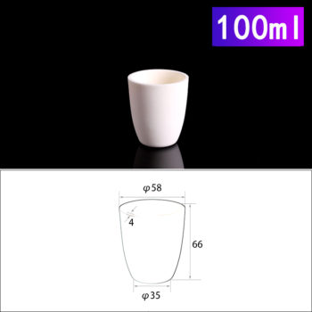 100ml-alumina-crucible-conical-no-cover (2)