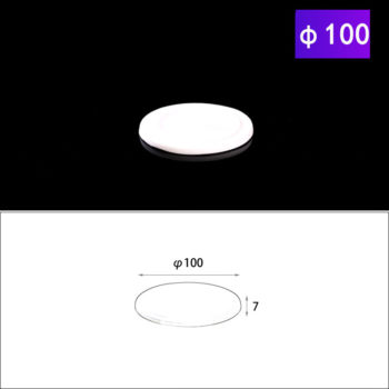100x7mm-cover-for-crucibles-inner-convex
