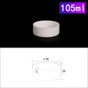 105mL Cylindrical Alumina Crucible without Cover