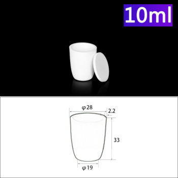 10ml-alumina-conical-crucible-with-cover (2)
