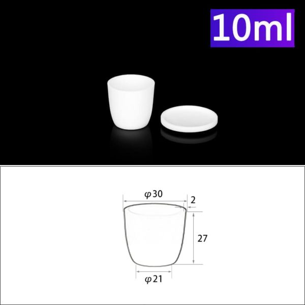 10ml-alumina-conical-crucible-with-cover