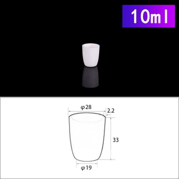 10ml-alumina-crucible-conical-no-cover (2)