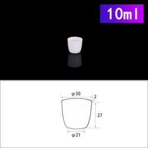 10ml-alumina-crucible-conical-no-cover