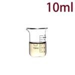 C710, Quartz Beaker, 10ml, 1100-1450°C, 300-800nm (5pc/ea)