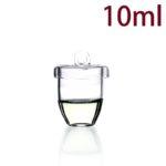 C697, Quartz Crucible, 10ml, 1100-1450°C, 300-800nm (5pc/ea)