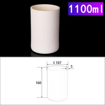 1100mL Cylindrical Alumina Crucible without Cover