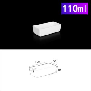 110ml-rectangular-crucible-without-cover (2)