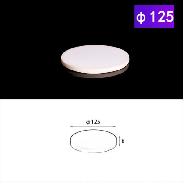 125mm-alumina-round-cover-flat