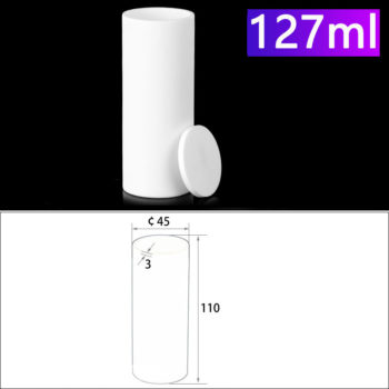127mL Alumina Crucibles with Cover Cylindrical