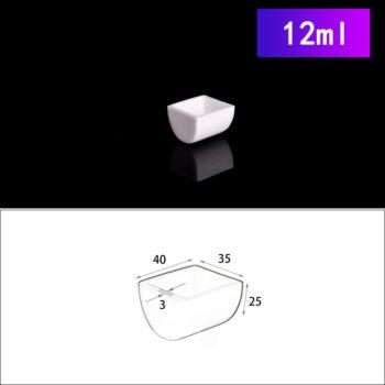12ml-alumina-semi-circle-crucible