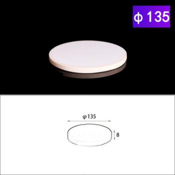 135mm-alumina-round-cover-flat