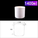 C268, Cylindrical Crucible, 1400ml, 130x130mm, Alumina Crucible NO Cover (1pc/ea)