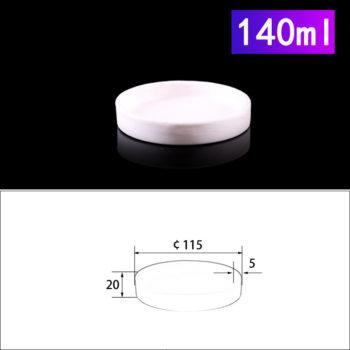 140mL Cylindrical Alumina Crucible without Cover