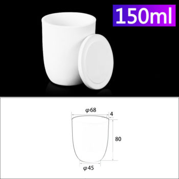 150ml-alumina-conical-crucible-with-cover (2)