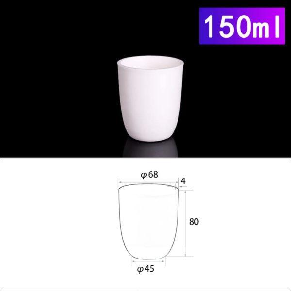 150ml-alumina-crucible-conical-no-cover (2)