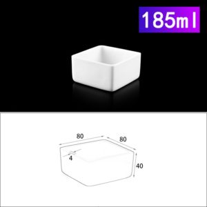 185ml-rectangular-crucible-without-cover