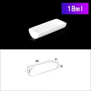 18ml-alumina-semi-circle-crucible