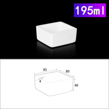 195ml-rectangular-crucible-without-cover