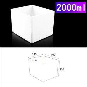 2000ml-rectangular-crucible-without-cover