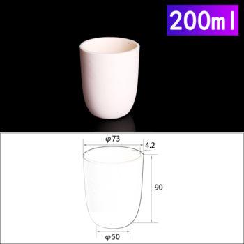 200ml-alumina-crucible-conical-no-cover