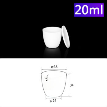 20ml-alumina-conical-crucible-with-cover (2)