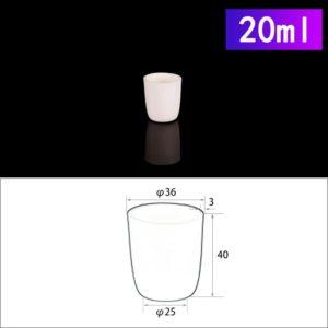 20ml-alumina-crucible-conical-no-cover (2)