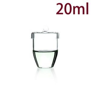 20ml-quartz-clear-crucible