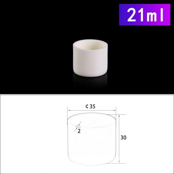 21mL Cylindrical Alumina Crucible without Cover
