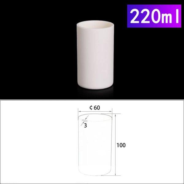 220mL Cylindrical Alumina Crucible without Cover