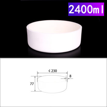 2400mL Cylindrical Alumina Crucible without Cover