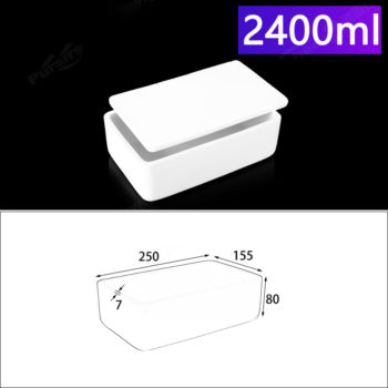 2400ml-rectangular-crucible-with-cover