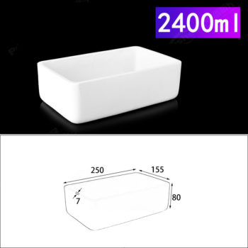 2400ml-rectangular-crucible-without-cover