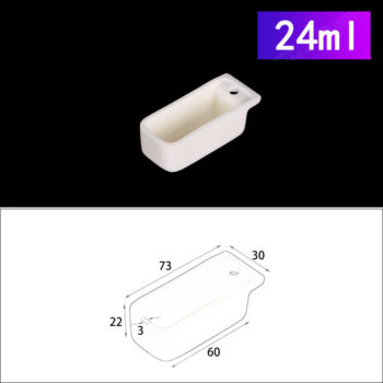 24ml-alumina-sulfur-analyzer-boat