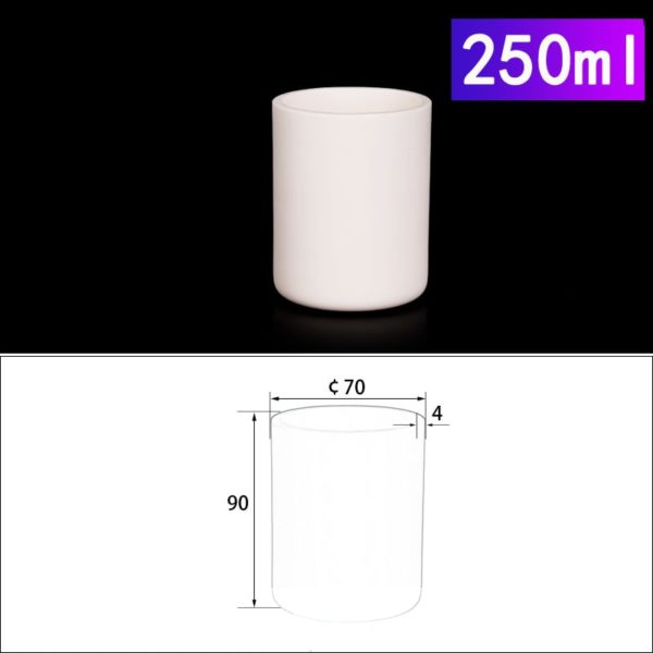 250mL Cylindrical Alumina Crucible without Cover