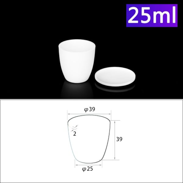 25ml-alumina-conical-crucible-with-cover