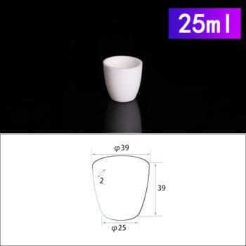 25ml-alumina-crucible-conical-no-cover