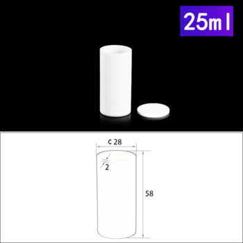 25mL Alumina Crucibles with Cover Cylindrical