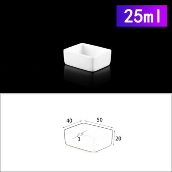 25ml-rectangular-crucible-without-cover