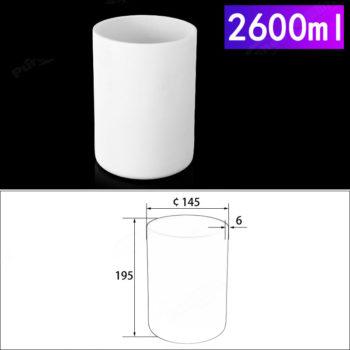 2600mL Cylindrical Alumina Crucible without Cover