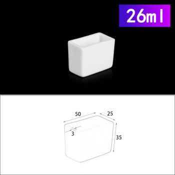 26ml-rectangular-crucible-without-cover